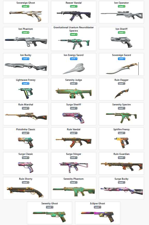 EU 26 SKINS / Sovereign Ghost /  Reaver Vandal / ION SKIN BUNDLE    / / Ion Sheriff  / / Ion Energy Sword  / Sovereign Sword / Ruin Dagger